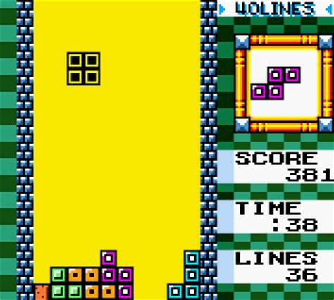 Emuparadise Tetris | tetris dx world rom