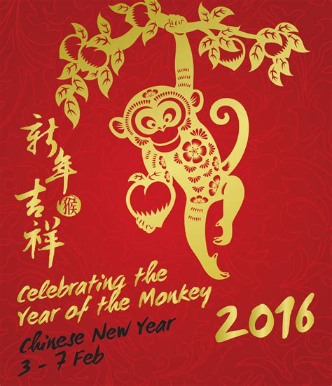 new year in 2016 in china new year 2016 event experience sunnybank