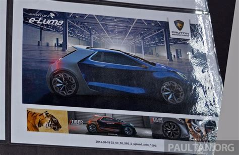 proton design competition result proton design competition 2014 e luma side indian autos blog