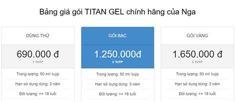 c 225 ch sử dụng gel titan