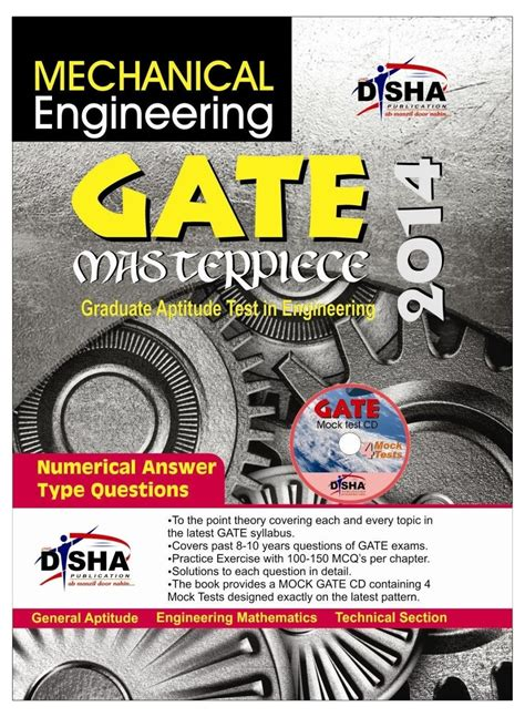 gate pattern mechanical engineering mechanical engineering gate masterpiece 2014 with cd 1st
