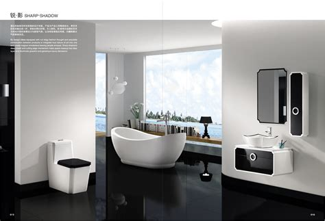 sanitary bathroom products bathroom sanitary set shower room full set