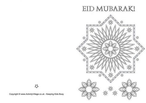 Eid Mubarak Card Template eid mubarak colouring card 460 0 hajj and eid ul adha activities eid eid cards