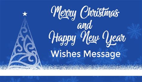 merry christmas   year wishes  messages
