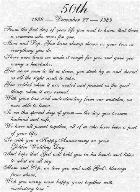 50th wedding anniversary poems for my 50th wedding anniversary poems 1960s and merle 1989 50th wedding anniversary poem