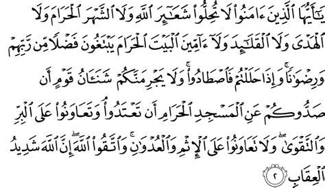 surah al maidah  food  english translation