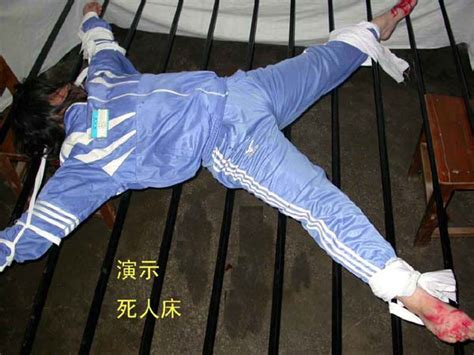deathbed the bed that eats people cruel stretching tortures employed by china s communist