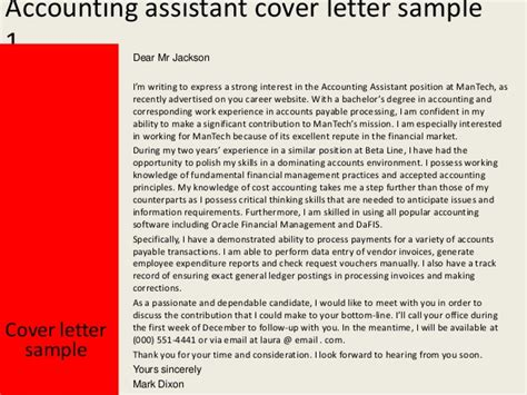 accounting assistant cover letter