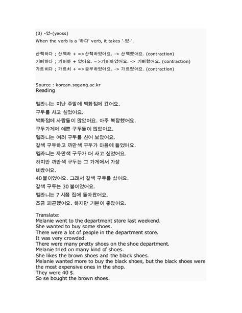 Ebook Belajar Hangul PDF | Gratis Download File PDF