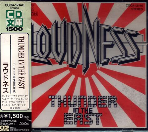 Vinyl Loudness Thunder 1000 images about my japanese import cds l on