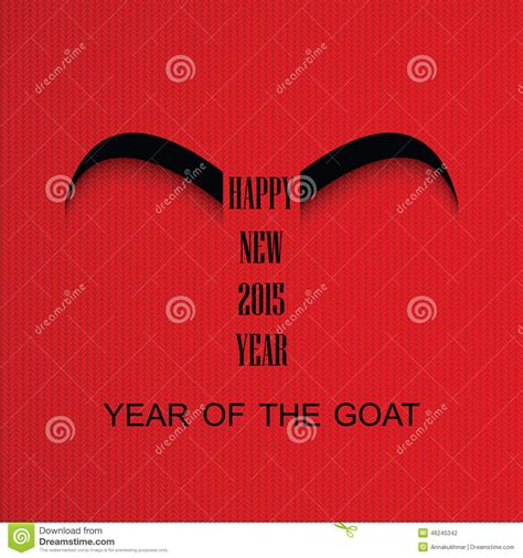 pattern of the year 2015 new year of the goat 2015