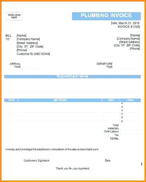 Cheque Receipt Template Word by Cheque Payment Receipt Format Www Pixshark Images