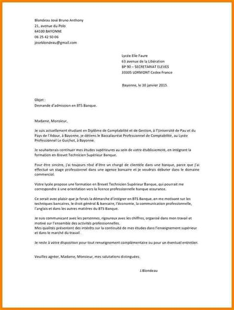 Lettre De Motivation Banque Guichet 5 Lettre Motivation Banque Lettre Officielle