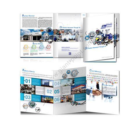 kare design company profile company profile ออกแบบและผล ต คอมพาน โปรไฟล แบบครบวงจร