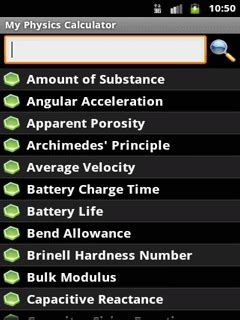home   education   my physics calculator for android