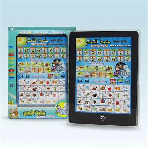 Playpad Arab 3 Bahasa 3 jual playpad arab muslim 3 bahasa abunawas baby shop