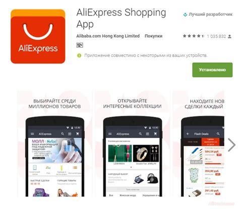aliexpress website aliexpress legit site pandemony info