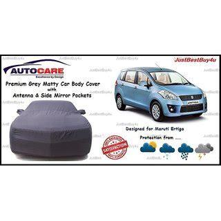 Antena Ertiga autocare grey matty car cover maruti suzuki ertiga