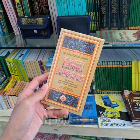jual buku kamus al mufradat  kata