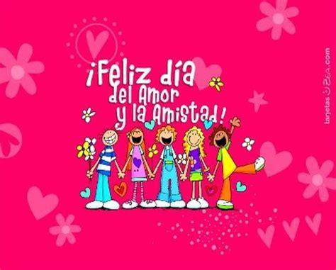 imagenes feliz dia del amor y la amistad amiga cuando se celebra el dia de la amistad alrededor del mundo