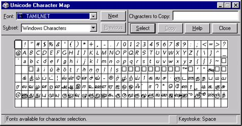 tamil typing software full version free download download free to typing tutor full version rockdefender