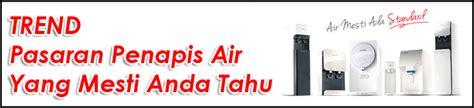 Pasaran Air ekin ejen cuckoo