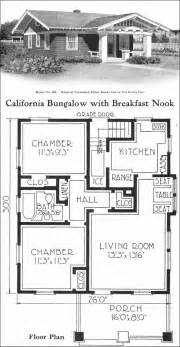 Nice Two Story House Plans Under 2000 Square Feet #2: Ground-floor ...