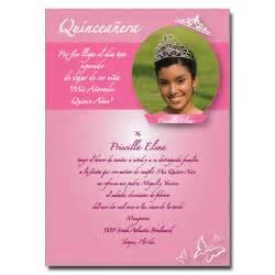 quinceanera invitation templates quinceanera invitations
