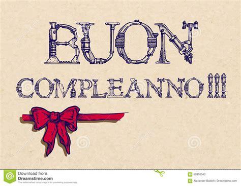 clipart buon compleanno buon compleanno happy birthday stock vector
