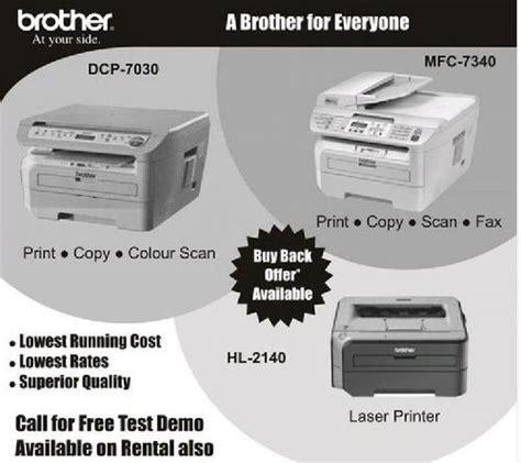 Printer Laser Hl 2130 hl 2130 laser printer in ahmedabad gujarat india alok trading co