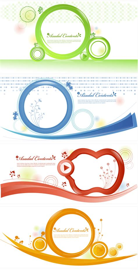 free vector graphic art free photos free icons free simple graphics vector 14 free vector 4vector