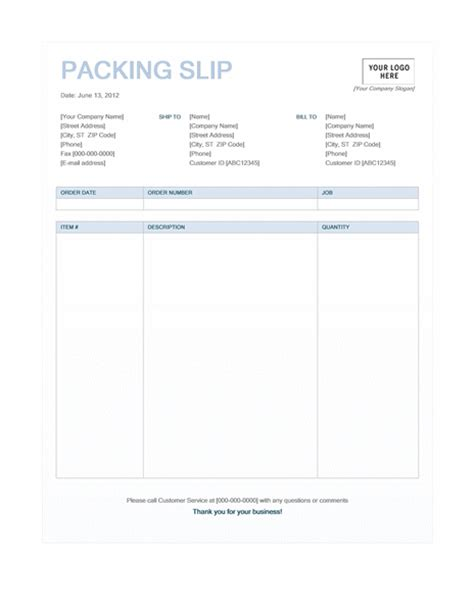 Packing Slip Template Microsoft Word Templates Packaging Slip Template