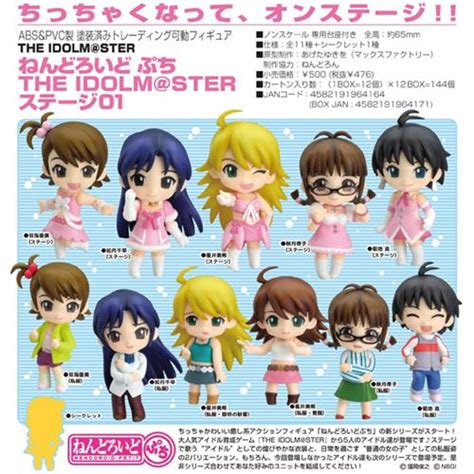 list of the idolmaster characters wikipedia list of the idolmaster characters