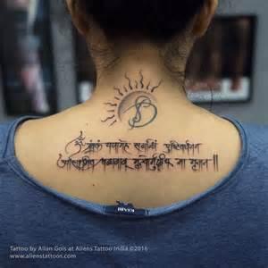 mantra tattoos aliens tattoo the best tattoo studio in