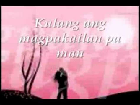 lyrics martin nievera ikaw by martin nievera instrumental w lyrics chords