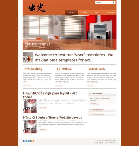 generator layout css3 html5 clean html5 css3 single page layout templates perfect