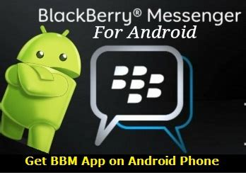 bbm for android apk free bbm apk app for android free