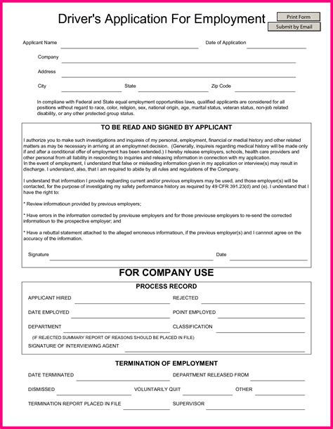 13 truck driver application form