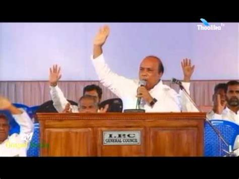 ipc general 2015 ipc 91st general convention 2015 message by pastor jacob