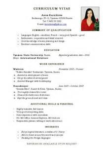 basic resume form free resume templates