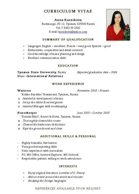 Sample Resume For Teller by Basic Resume Form Free Resume Templates