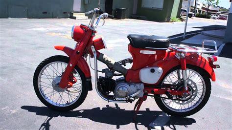 1964 honda 90 trail motorcycle classic dirt bike moped