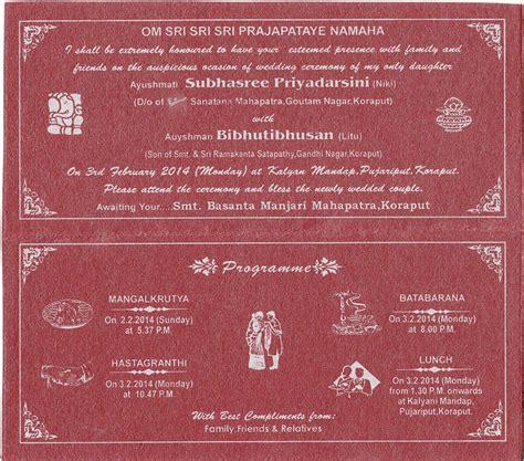 chic wedding invitation designs wedding invitation designs