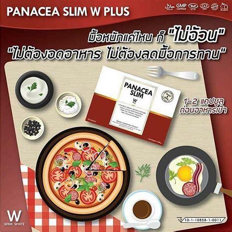 Slim Panacea Slim By Wink White Original Thailand Fc pancea plus weight lose 30 capsules dietary supplement reduce burn healthy slim ebay