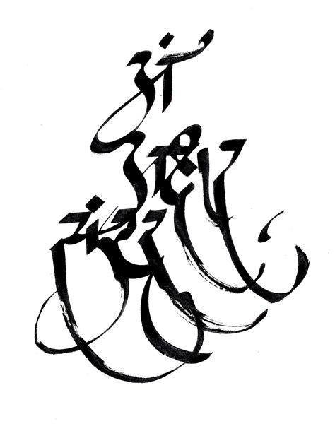 tattoo font in marathi marathi calligraphy on behance
