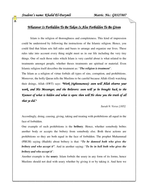 dissertation word writing my essay 500 dissertation order