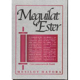 megillat esther mesorat harav hebrew and edition books got judaica megillat esther