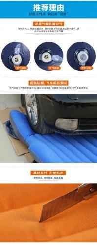 Tempat Tidur Bayi Untuk Di Mobil kasur mobil matras mobil murah gratis ongkos kirim