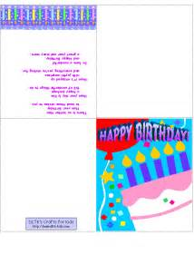 birthday card beautiful sweet gallery printable birthday