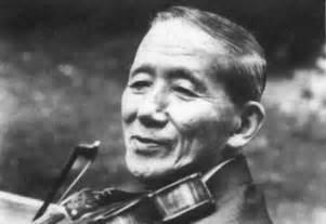 Schinichi Suzuki The Suzuki Method Institute Of Chicago